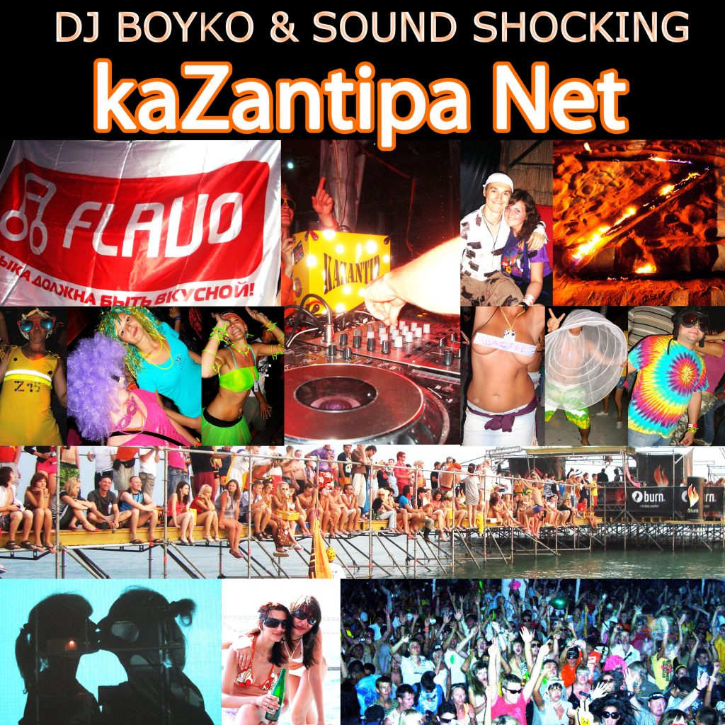 Dj Boyko and Sound Shocking - Kazantipa Net