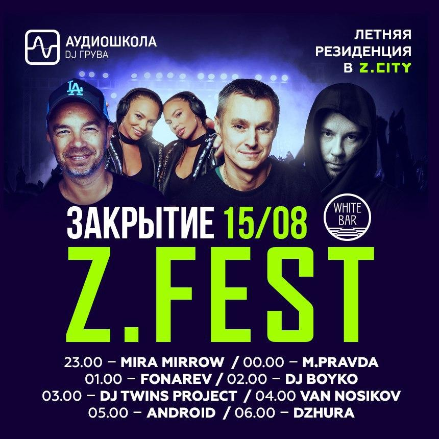 Z.City / Z.Fest / White Bar